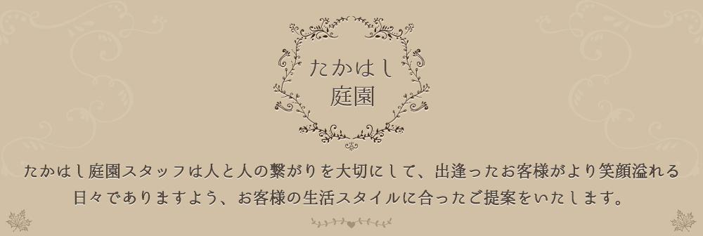 concept_00